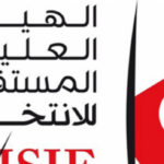 42 مُترشحا لسدّ الشغورات بهيئة الانتخابات