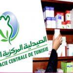 مدير عام الصيدلية المركزية: موفّى هذا الأسبوع بداية انفراج أزمة الأدوية