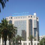 نقابة البنك التونسي الكويتي تتّهم: الإدارة فوّتت سرّا في 60 % من حصص البنك !