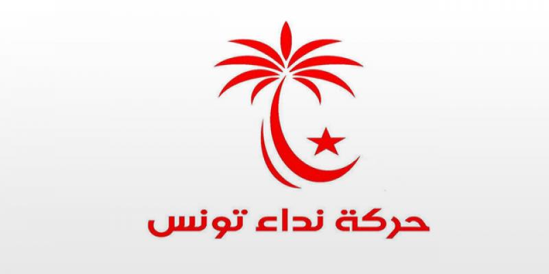 نداء تونس: الهيئة السياسية تُعلن موعد المؤتمر وتُقيل الناطق الرسمي