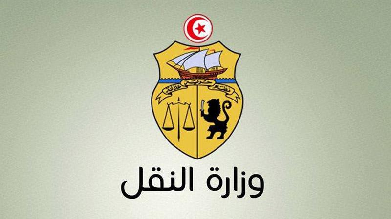 تعيينات جديدة في وزارة النقل