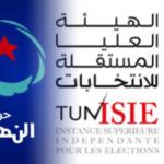 منظمة تتّهم حركة النهضة بتخريب هيئة الانتخابات