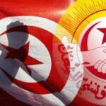 اتحاد الشغل اعتبرها مُهمّة : مُبادرة سياسية جديدة تقودها 3 أحزاب