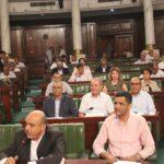 البرلمان يفشل في انتخاب بقيّة اعضاء المحكمة الدستورية