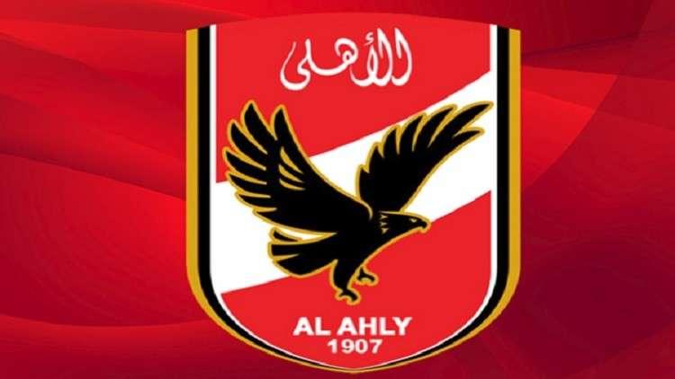 الأهلي المصري يرفض المشاركة في بطولة العالم للأندية لكرة اليد