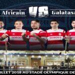 أسعار تذاكر المباراة الودية بين الافريقي وقلعة السرايا التركي