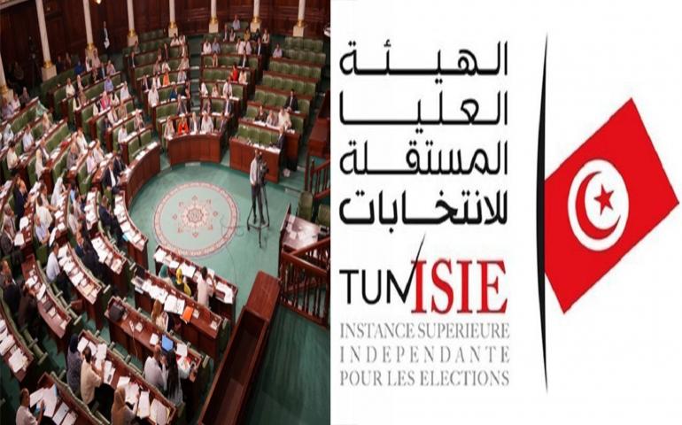 رئيس هيئة الانتخابات يُثير انقساما داخل مكتب البرلمان