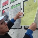 """مستشارة ببلدية منزل بورقيبة: نساء من قائمات إسلامية رفضن ارتداء """"الشوليقة"""""""