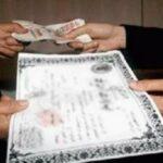 فضيحة في الكويت: اكتشاف 1000 شهادة جامعية عربيّة مُزوّرة !