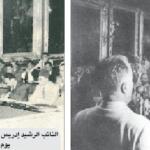 في الذكرى 61: القصة الخفية للخيار الجمهوري بتونس (1879 - 1957) بقلم المؤرخ لطفي الشايبي