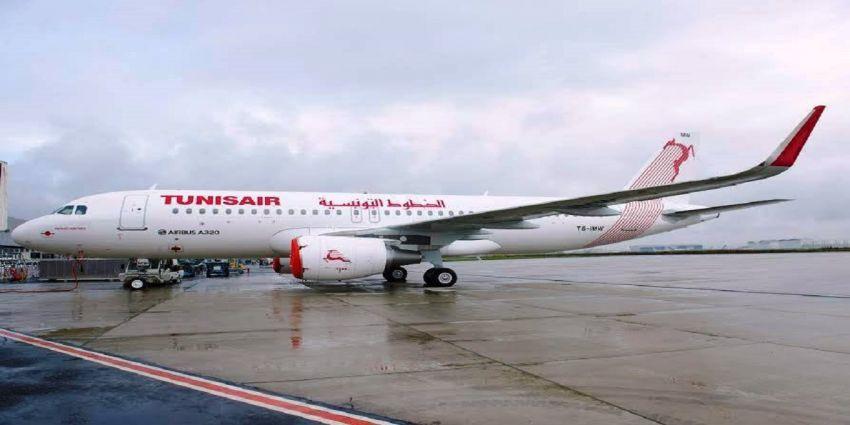 الخطوط التونسية تفتح تحقيقا في انحراف طائرة