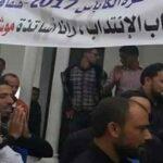 """ناجحون في """"الكاباس"""" يحتجّون أمام البرلمان"""