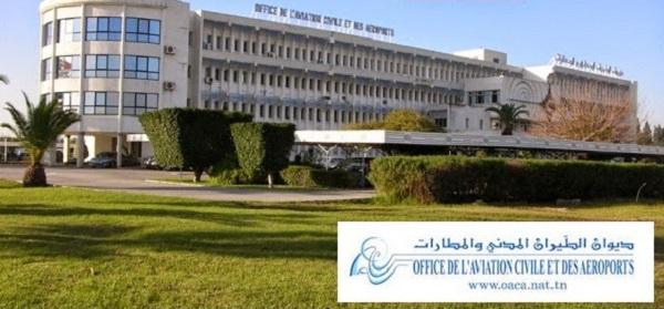 نقابة تُطالب بتغيير ر.م.ع ديوان الطيران المدني
