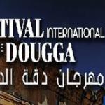 أمينة فاخت في الاختتام: برنامج مهرجان دقة الدولي