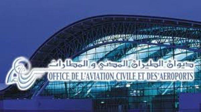 ديوان الطيران المدني يُقرر إضرابا بيومين
