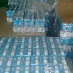 وزارة التجارة: حجز 18000 لتر من الحليب خلال أسبوع