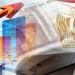 مصر تُحقّق أعلى مُعدّل نُموّ منذ 10 سنوات