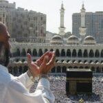 وزارة الشؤون الدينية: الدعوة لإلغاء الحجّ لا تلزمنا