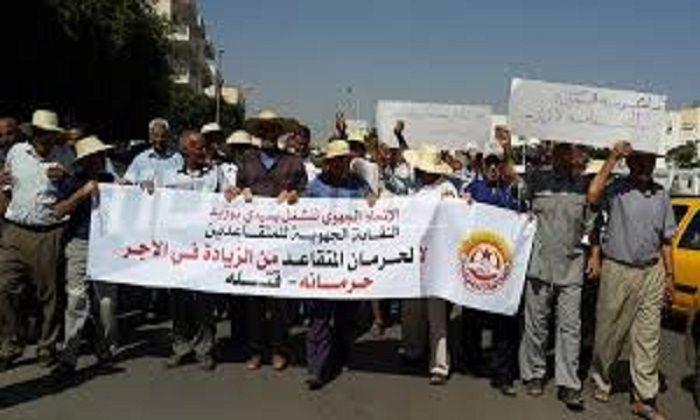 حفوز /القيروان :  مُتقاعدون يحتجون ويُهدّدون بالتصعيد