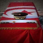 هويات شهداء عملية غار الدماء الإرهابية