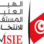 نبيل العزيزي يترشح لرئاسة هيئة الانتخابات