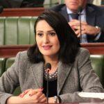 اليوم بالبرلمان: جلسة حوار مع ماجدولين الشارني