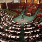 اليوم: أكثر من 220 منظمة وجمعية في البرلمان