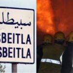 سبيطلة: اندلاع حريق بمنطقة أثرية