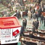 غدا : نبيل بافون بلا مُنافس لمنصب رئيس هيئة الانتخابات