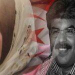 مباركة عواينية: الدولة قامت بترقية مُتّهمين في اغتيال محمد البراهمي