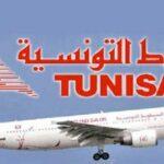 وزير النّقل: نحو تسريح 1200 عامل بالخطوط التونسية