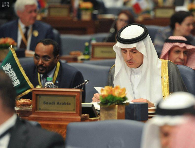 السعودية تمنح 100 مليون دولار للتحالف الدولي لمُحاربة داعش
