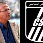 """هيئة الـ""""سي آس آس"""" تنفي تغريمها من قبل الاتحاد العربي لكرة القدم"""