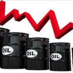 تواصل انخفاض أسعار النفط
