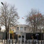 إطلاق نار على سفارة أمريكا بتركيا