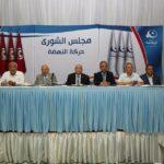 شورى النّهضة: البلاد في حاجة إلى حكومة بهذه الملامح