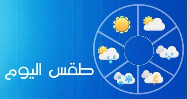 طقس اليوم: أمطار رعدية والحرارة تصل الى 42 درجة