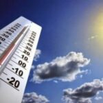 غدا : ارتفاع في درجات الحرارة.. وتحذير من السباحة