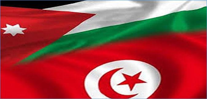 تونس تُدين هجوما إرهابيا في الأردن