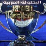 امتياز خاص لجماهير الترجي في مباراة الاتحاد السكندري