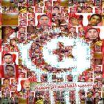 """""""التيار"""" يدعو للتعجيل بنشر قائمة شهداء وجرحى الثورة بالرائد الرسمي"""