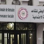 """لأوّل مرّة: الـ""""CNRPS"""" يحجز حسابات وأملاك مؤسسات عمومية"""