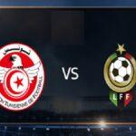 تونس تواجه ليبيا في افتتاح دورة اتحاد شمال افريقيا