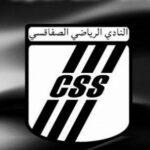 تشكيلة النادي الصفاقسي في مباراة النفط العراقي