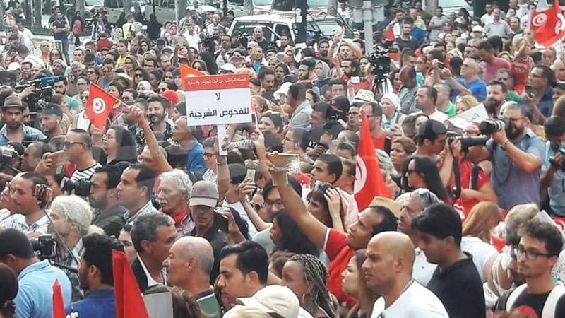 العاصمة: وقفة مساندة لتقرير الحريات الفردية والمساواة