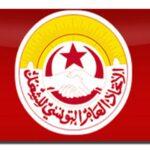 اتحاد الشغل لأوروبا: نرفض تحويل تونس إلى منصّة إيواء ولسنا حراس شواطئ
