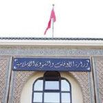 المغرب يخالف السعودية ويعلن موعدا آخر لعيد الإضحى