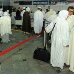 تعديل جدولة عودة الحجيج إلى مطار قفصة الدولي
