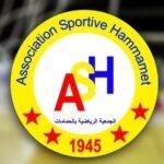 جمعية الحمامات تمثّل كرة اليد الافريقية في بطولة العالم