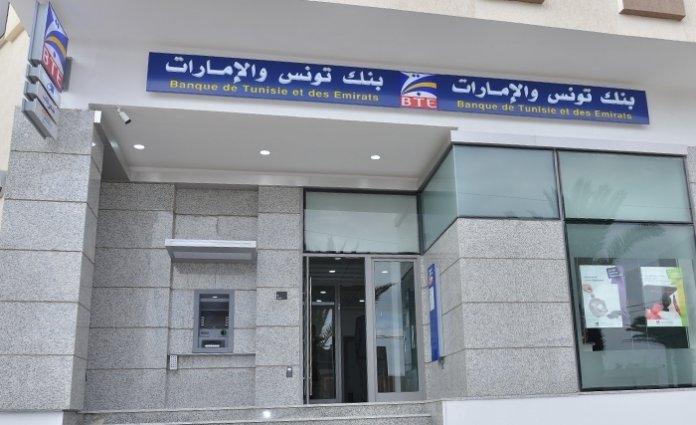 ماذا يحدث في بنك تونس والامارات ؟
